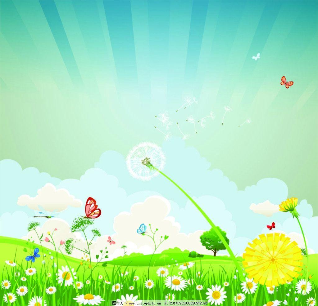 保护花镜 自然风景 自然美景 自然景色 壁纸 桌面 蓝天 白云 鲜花