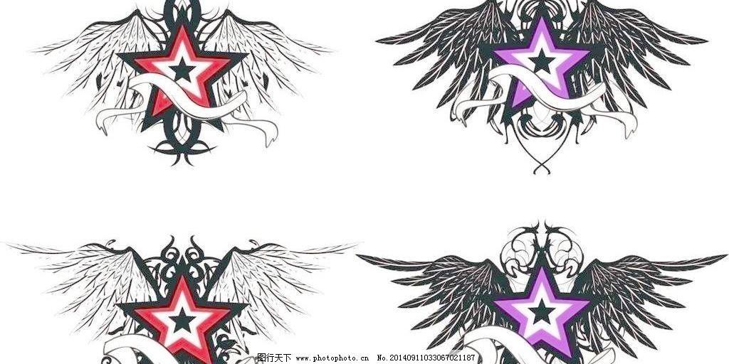 非主流翅膀图片