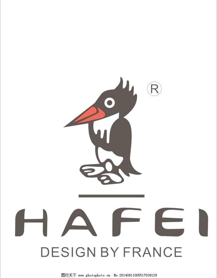哈飞啄木鸟标志矢量素材