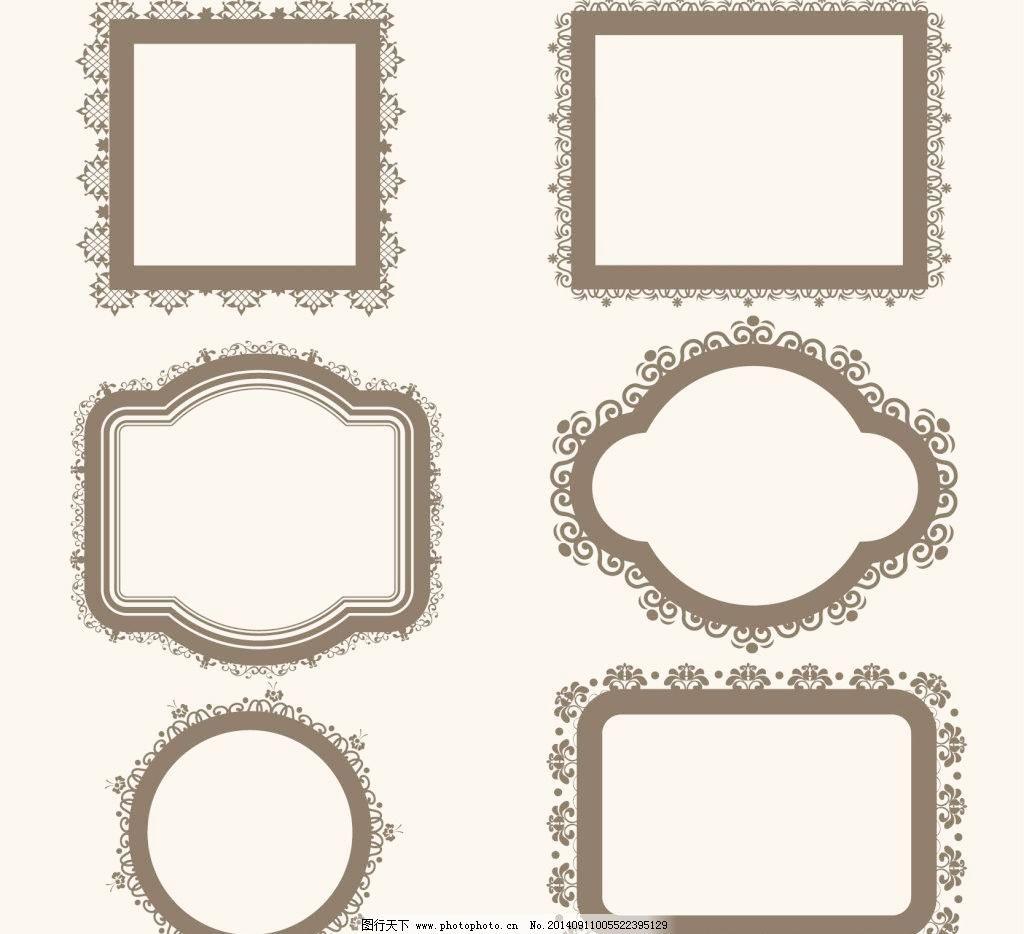 创意 镜框 卡通 相框 创意镜框免费下载 镜框 相框 创意 卡通 矢量图图片