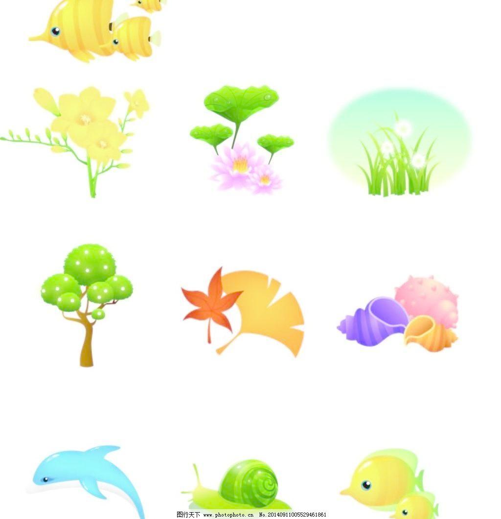 植物和动物
