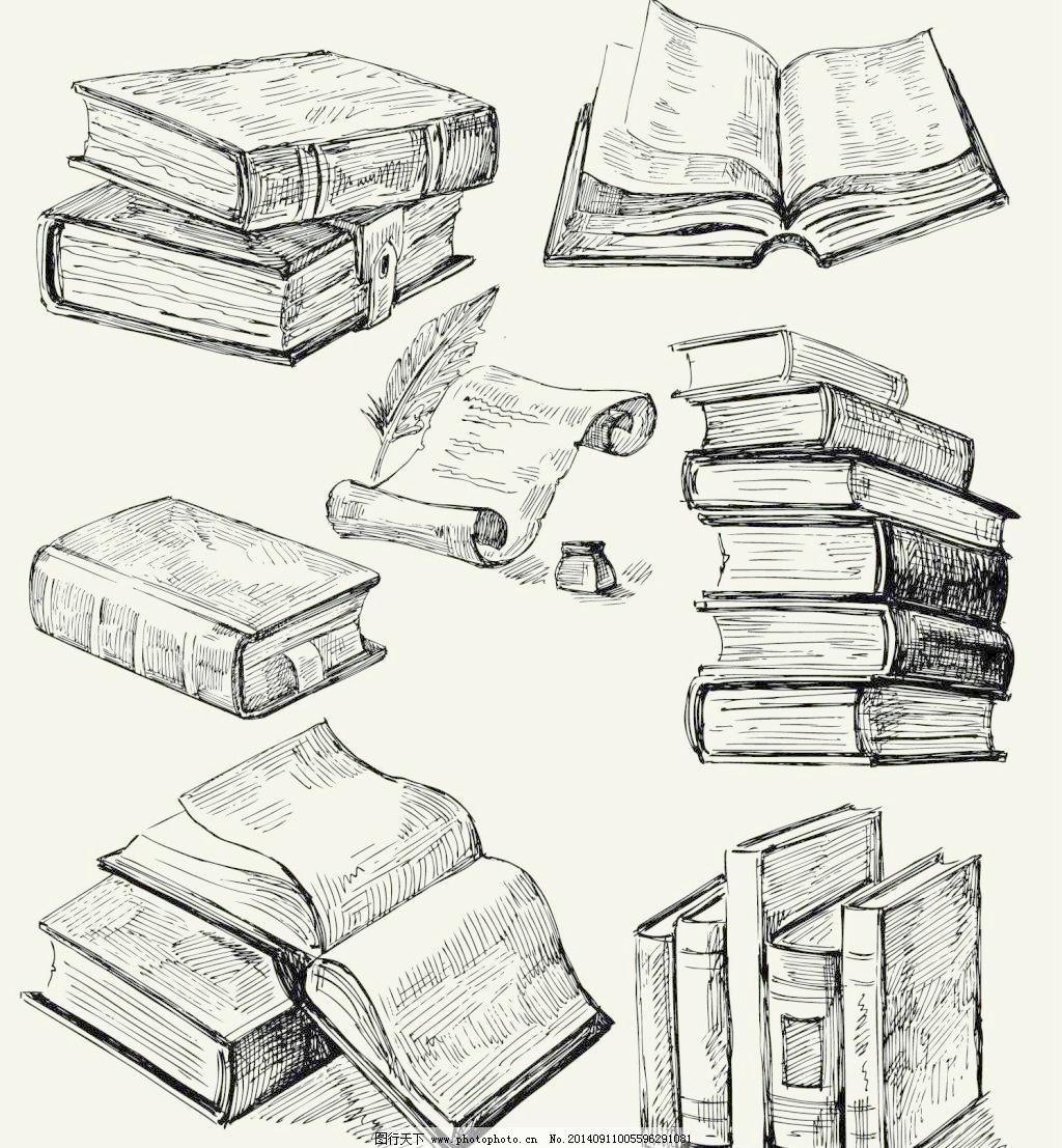 素描书本免费下载 手绘 书本 素描 素描书本免费下载 手绘 素描 书本