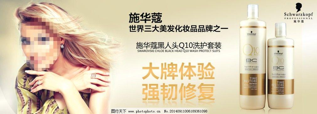 护肤品 化妆品 1010_364图片