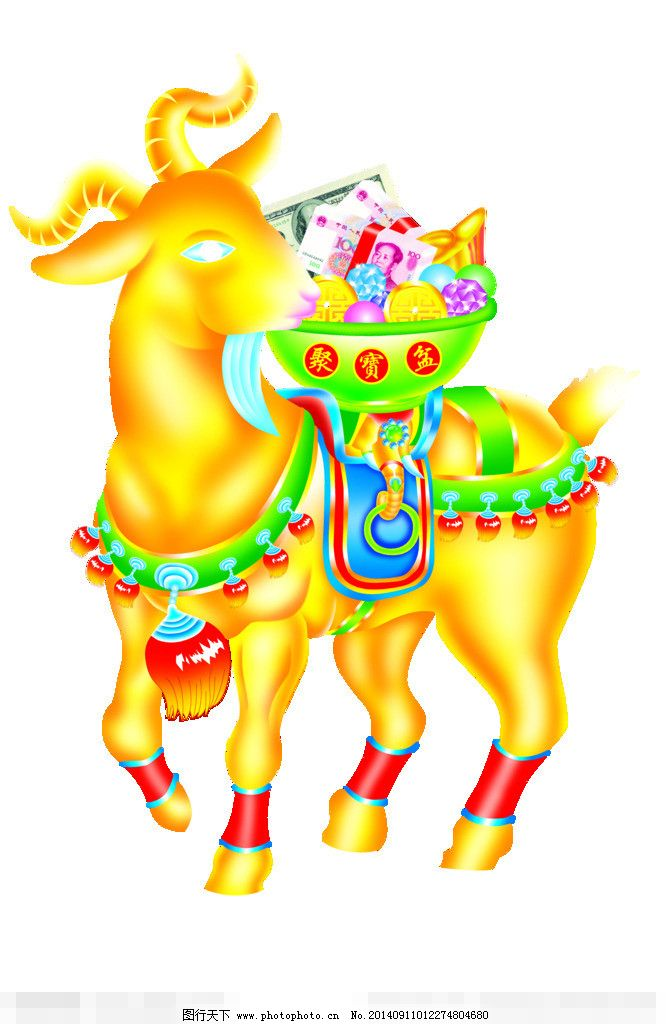 300DPI psd PSD分层素材 壁画 吊牌 挂历 卡通羊 年画 墙画 喜羊羊 羊年 金羊送财 发羊财 卡通羊 月历 挂历 吊牌 墙画 壁画 年画 羊年吉祥 喜羊羊 羊 PSD分层素材 源文件 300DPI PSD 节日素材 2015羊年