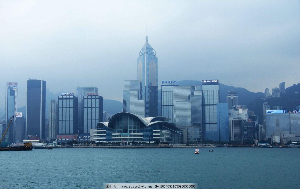 中环广场 香港岛 太平山 香港会展中心 尖沙咀 星光大道 九龙半岛