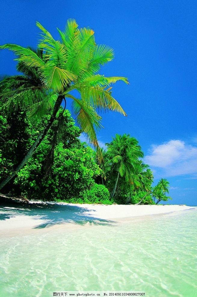 海边风光 自然 绿色 蓝天 白云 海水 大海 海滨 海岸 海滩
