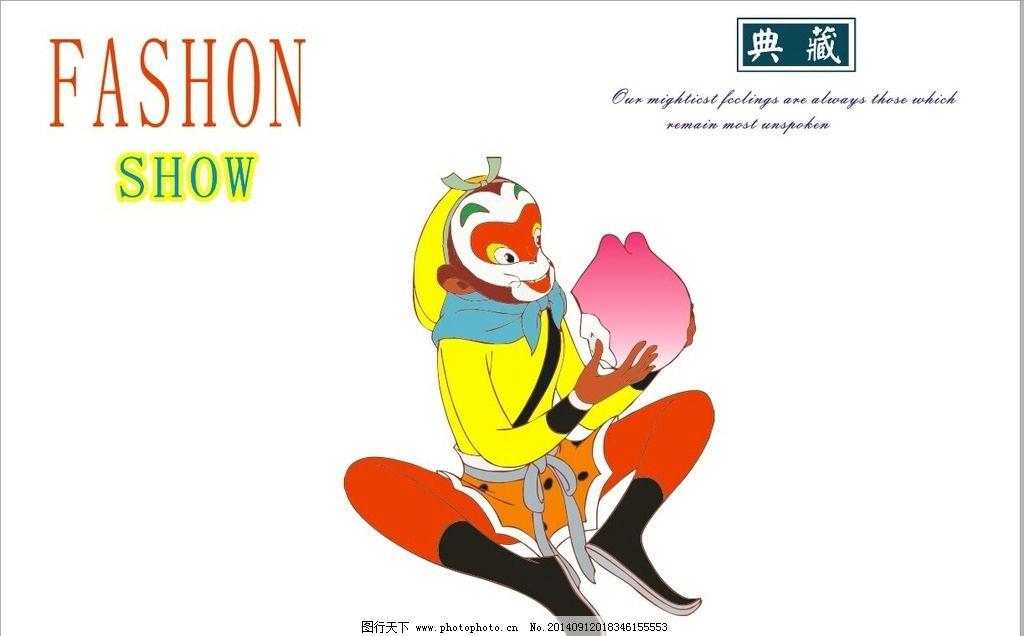 孙悟空 英文 颜色 图案 桃子 标志 管理 动漫人物 动漫动画 管理 设计图片