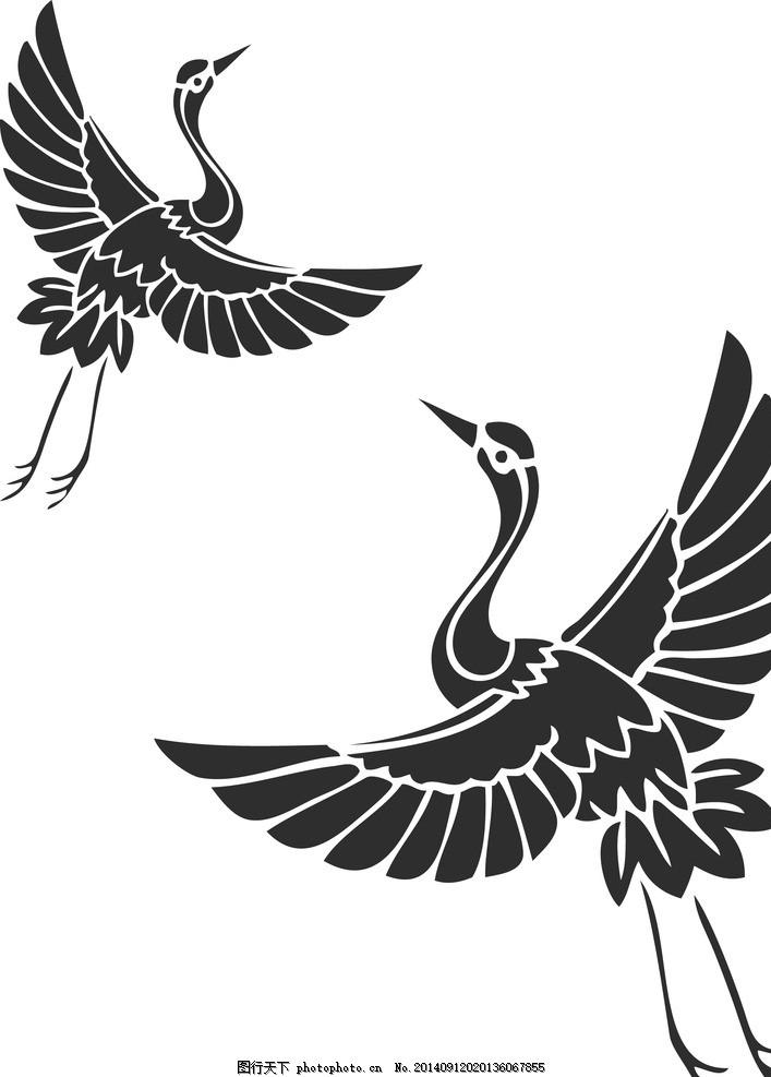 仙鹤logo 仙鹤 中国传统 元素 鸟类 矢量 飞翔      纹样 传统纹样