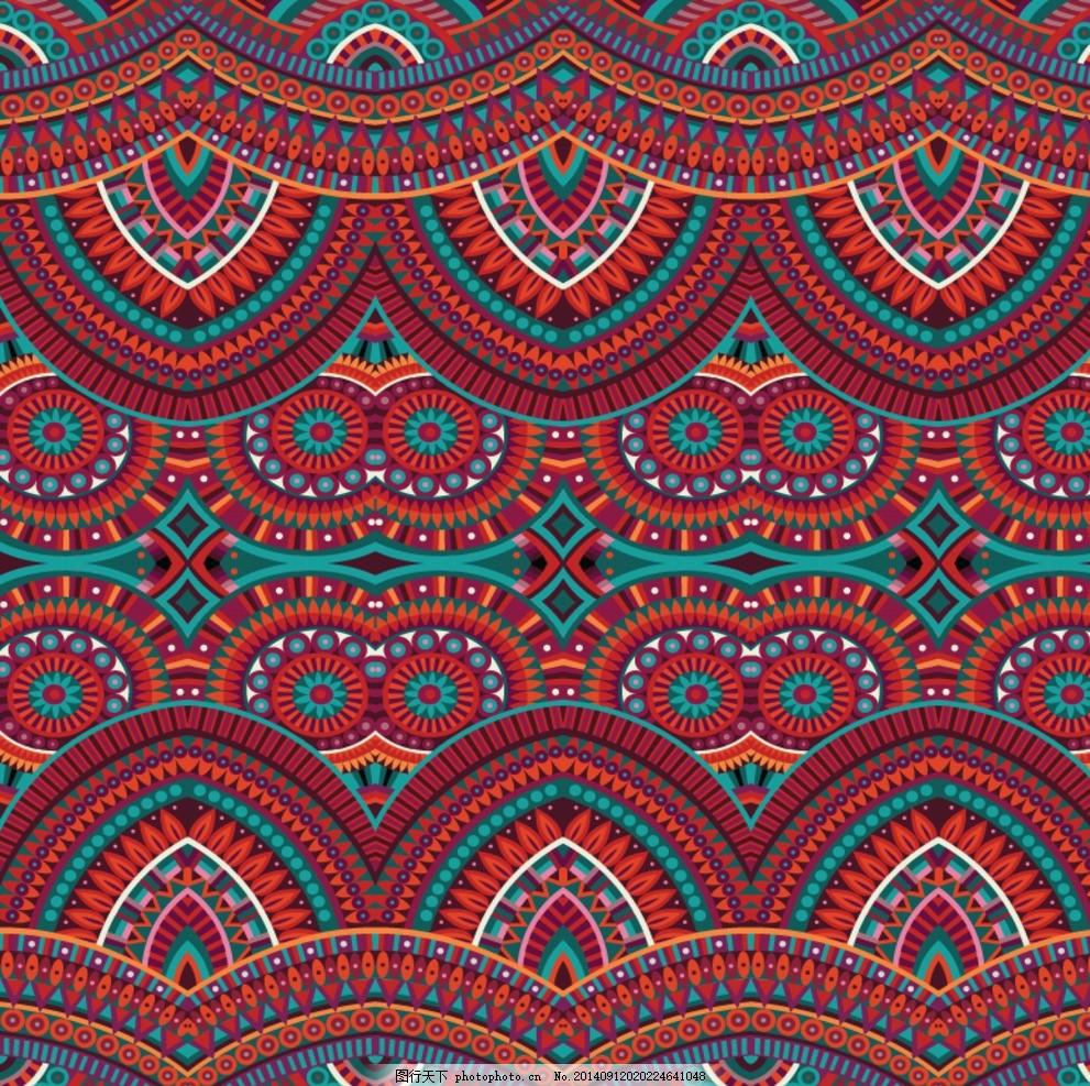 民族花纹 传统花纹 欧式花纹 民族风 图案 异域 手绘花纹 复古元素