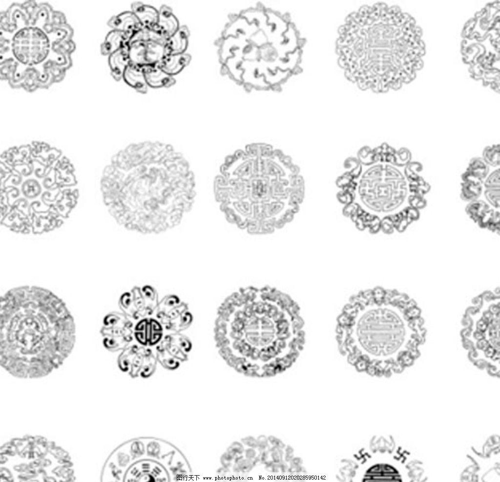 传统圆形纹样图片图片