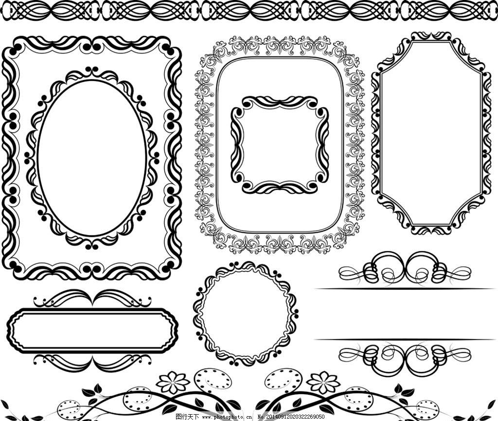 边框 花纹 花边 花纹背景 花纹分割线 植物花纹 欧式花纹 花纹边框