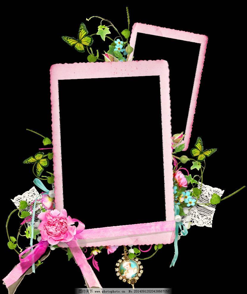 儿童相框模板 儿童相框素材 欧式相框 相框 卡通模板 卡通背景 节日