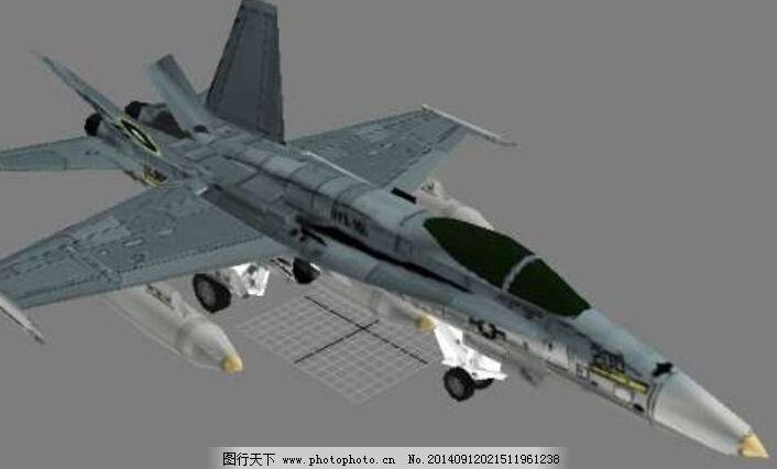 f18战斗机免费下载 3d模型 飞机 f18战斗机 3d模型 飞机 3d模型素材