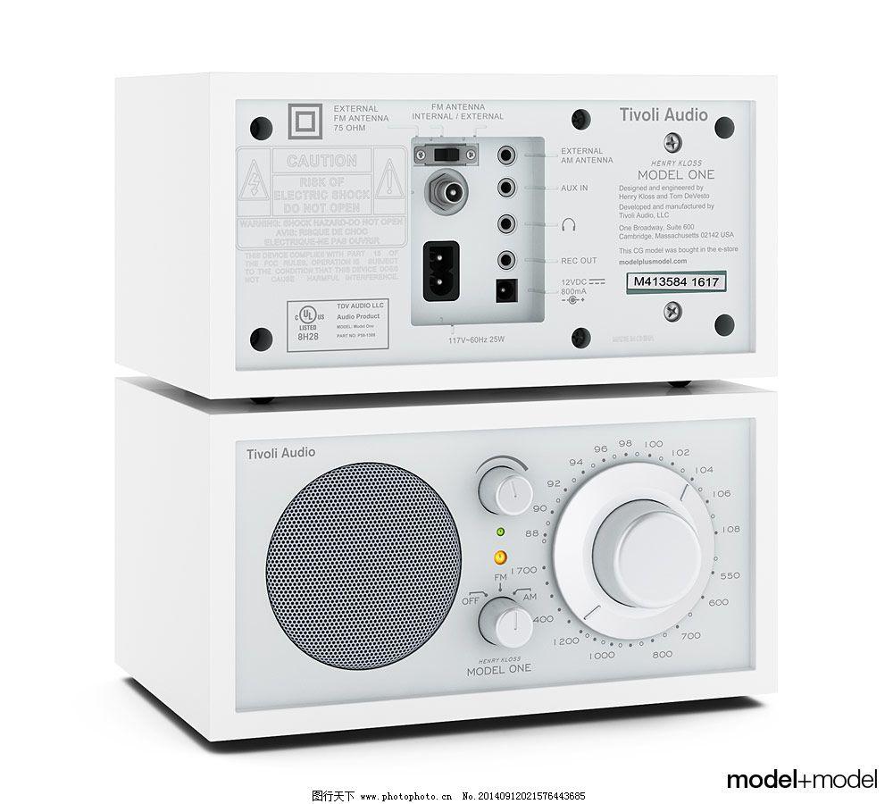 丰田收音机86120-op140接线图