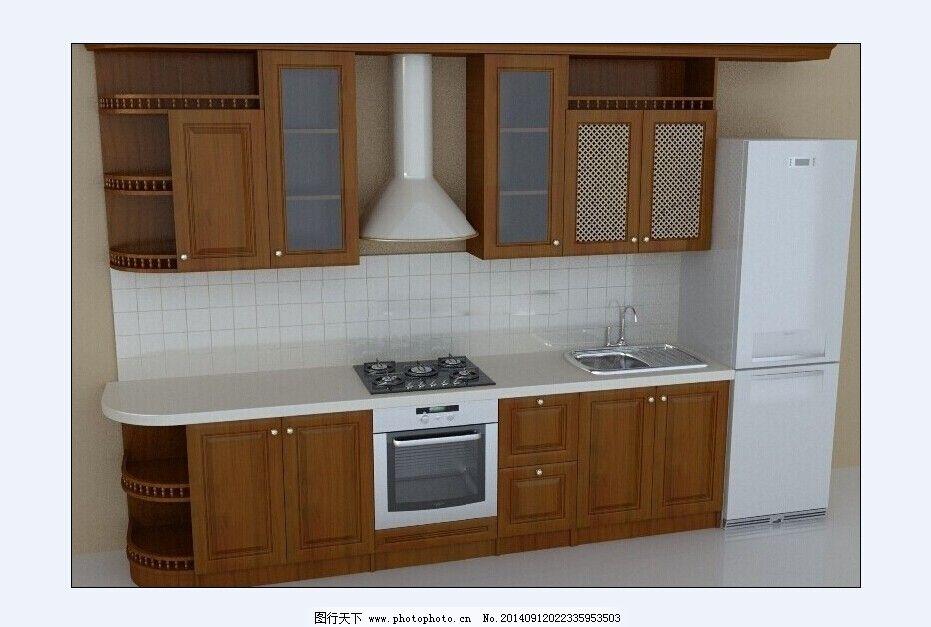 中式厨房设计免费下载