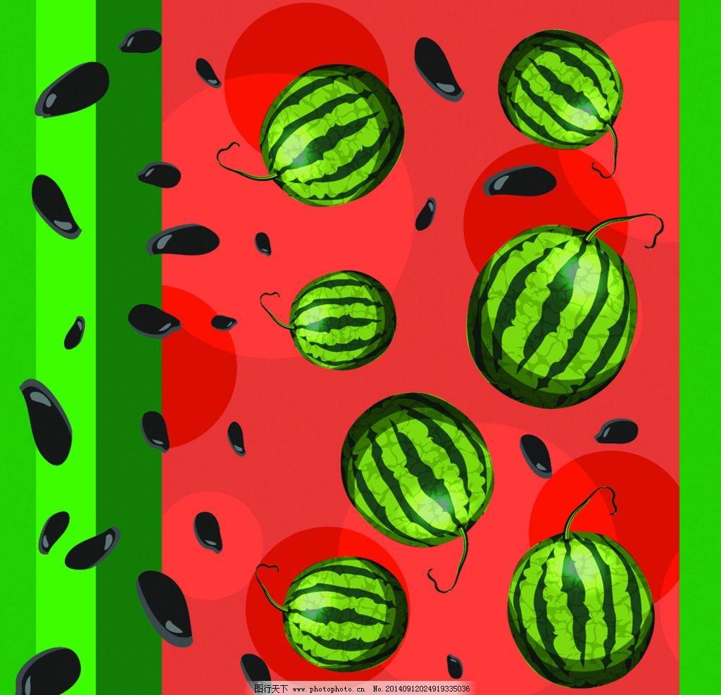 简单手绘图片西瓜