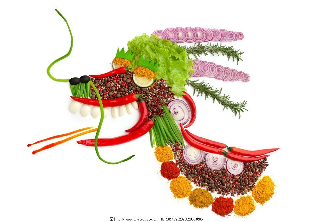 蔬菜设计 另类蔬菜设计 另类 龙 粘贴画 手工作品 手工制作 创意设计