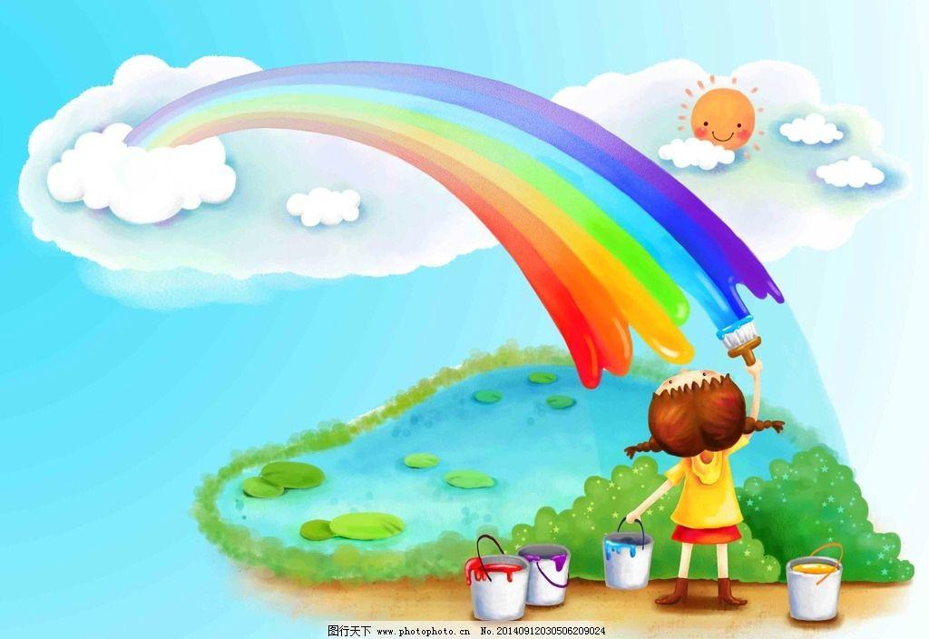 快乐童年 蓝天 白云 彩虹 颜料桶 湖 荷叶 绿树 小女孩 微笑的太阳