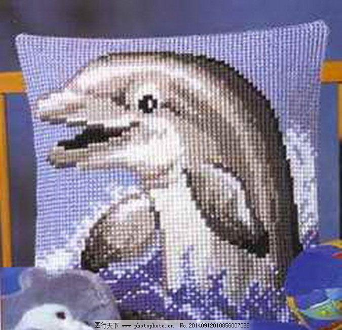 图纸 十字绣重绘抱枕图纸 十字绣重绘图纸 十字绣 图纸 海豚抱枕 装饰