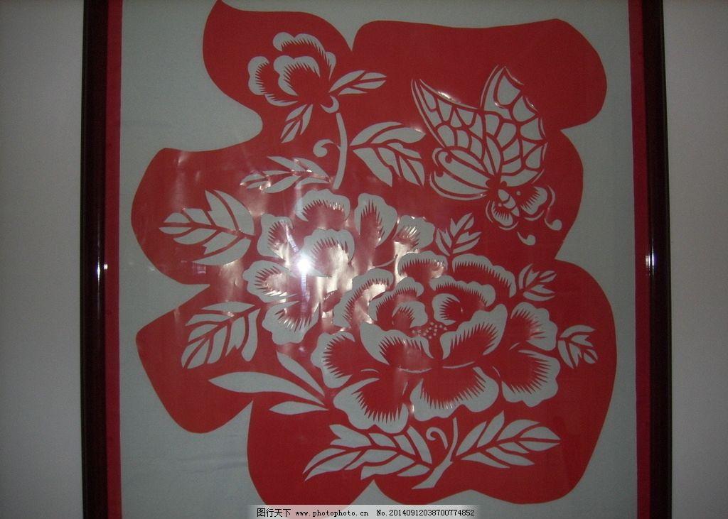 牡丹福剪纸图片