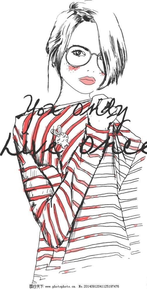手绘少女 简笔画插图 手绘美少女 女孩 女人 美女 时尚 卡通美女 少女