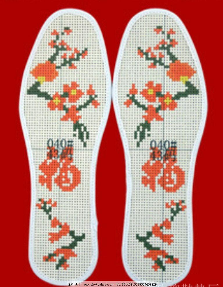 十字绣鞋垫图案图片