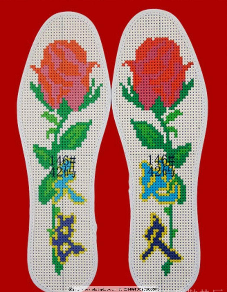十字绣鞋垫图片