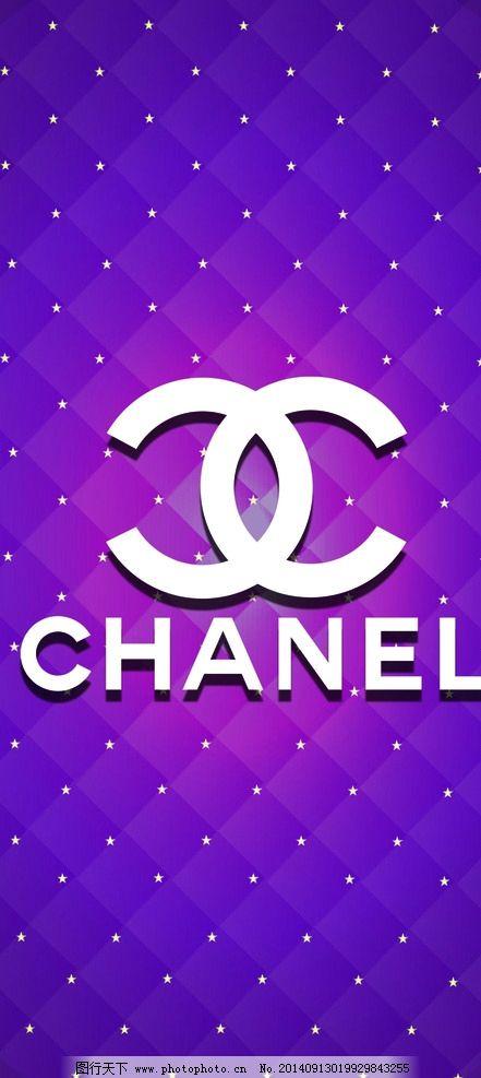 香乃尔 香乃尔logo 紫色背景 格子背景 方格 圆点背景 企业logo标志