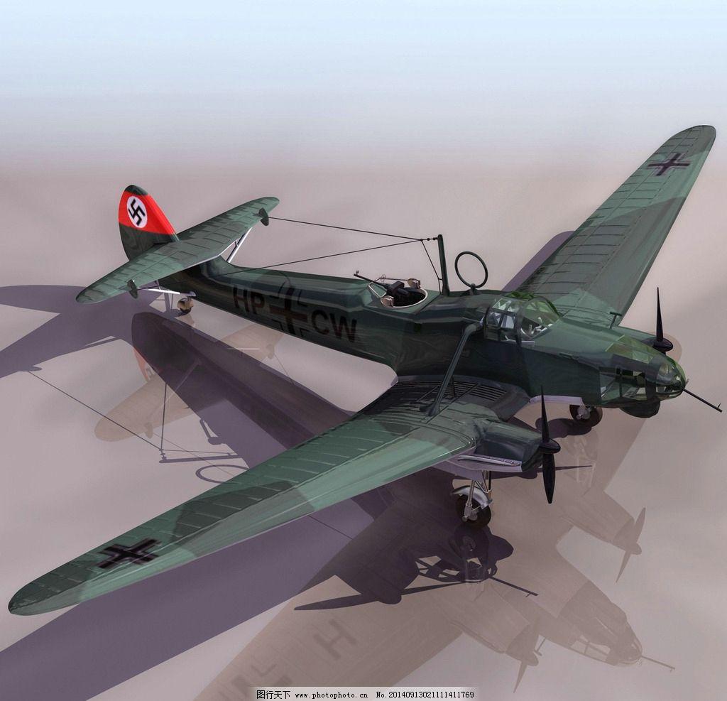 战斗机模型 战斗机 飞机 二战飞机 德国飞机 飞机模型 3D模型 3D素材 素材 广告素材 设计素材 平面设计 3D图案 图片素材 3D作品 3D设计 3D模型图片 设计 3D设计 3D作品 72DPI JPG