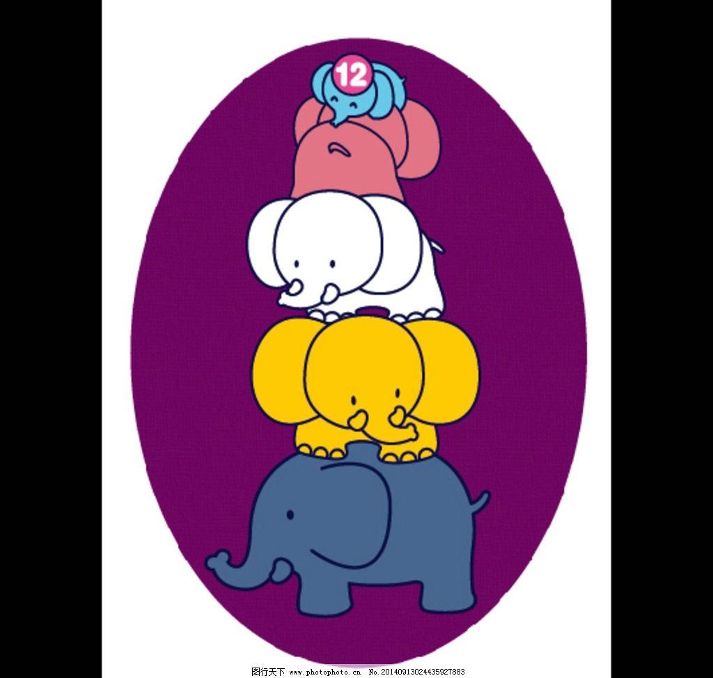 小象叠罗汉 小象 叠罗汉 卡通 可爱 矢量 底纹 野生动物 生物世界