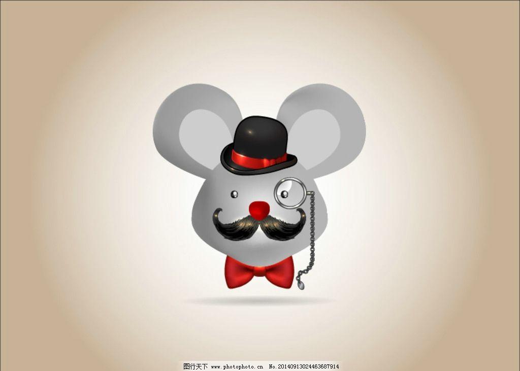 绅士老鼠图片_野生动物_生物世界_图行天下图库