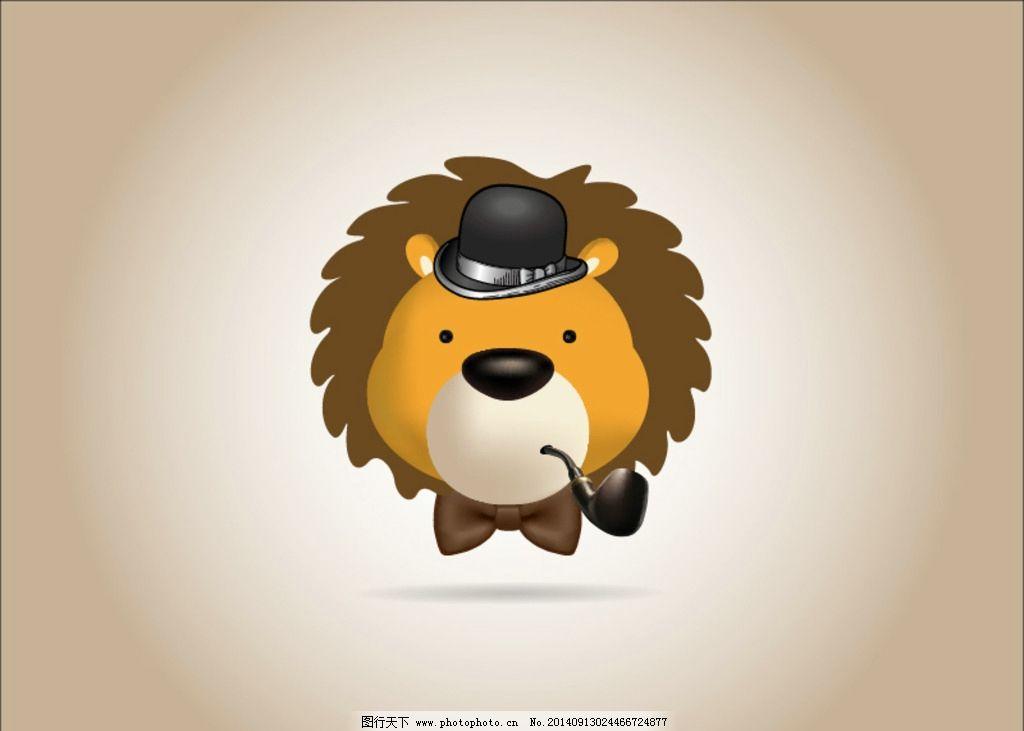 绅士狮子图片_野生动物_生物世界_图行天下图库