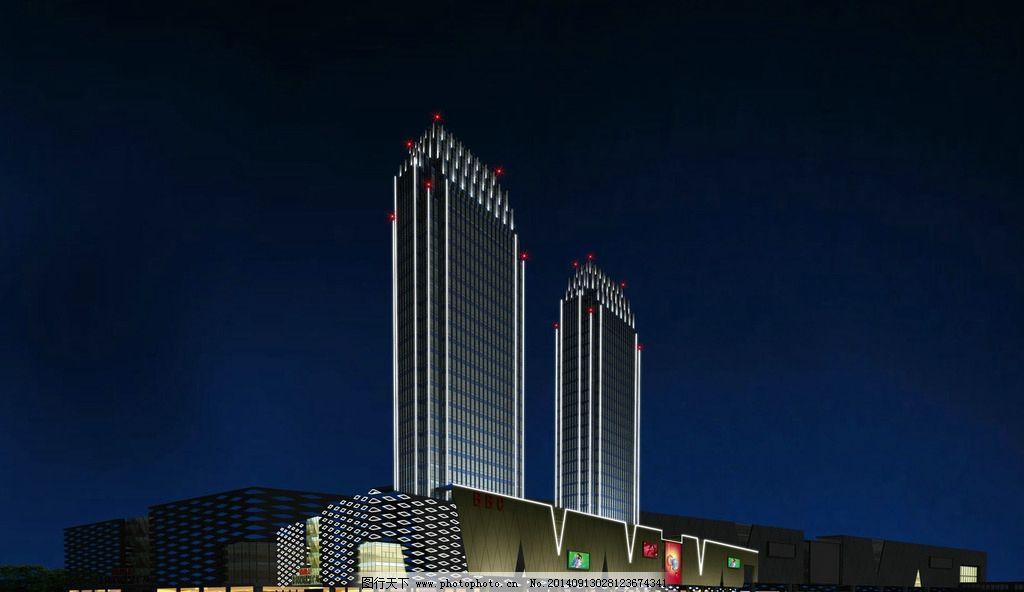 商务楼亮化效果图图片_景观设计_环境设计_图行天下