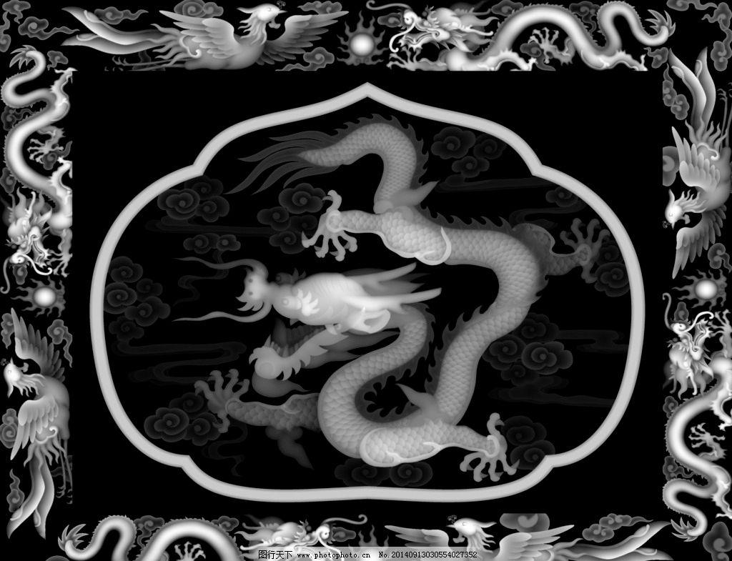 龙凤 灰度 戏珠/龙凤戏珠灰度图片