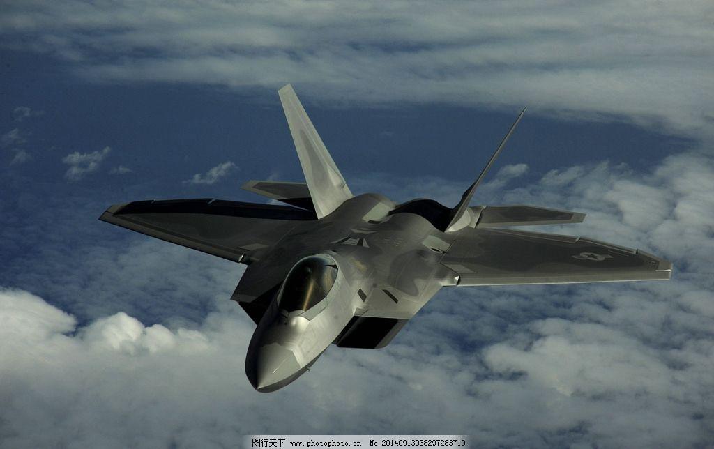 f22猛禽隐形战斗机图片