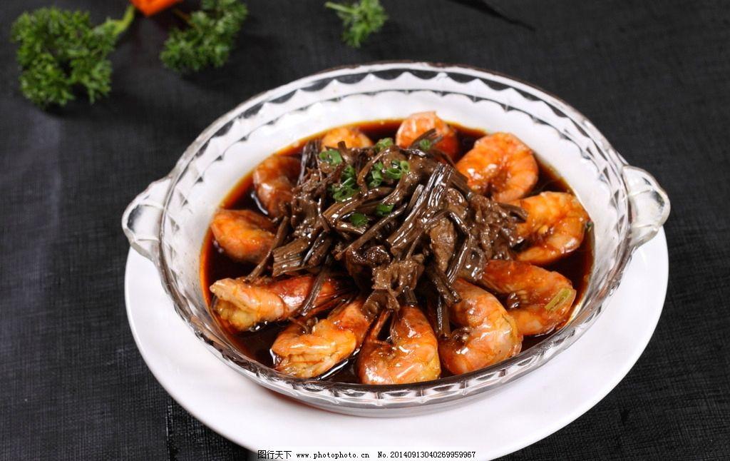 茶树菇大虾图片图片