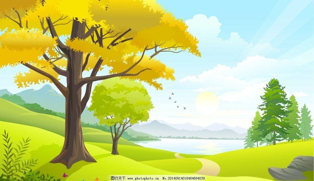 阳光卡通手绘图片