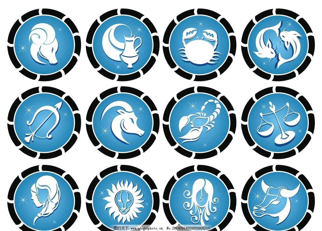12星座 十二星座 十二星座符号 白羊座 金牛座 双子座 巨蟹座