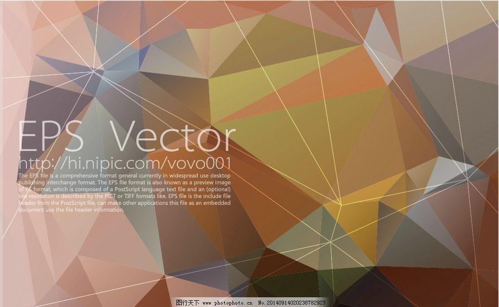 三角形多面球体素描几何形体结构