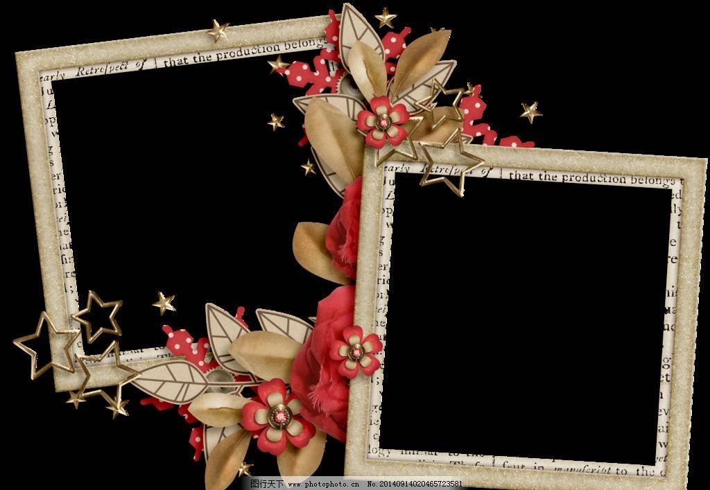 儿童相框模板 儿童相框素材 欧式相框 相框 卡通模板 卡通背景 节日相