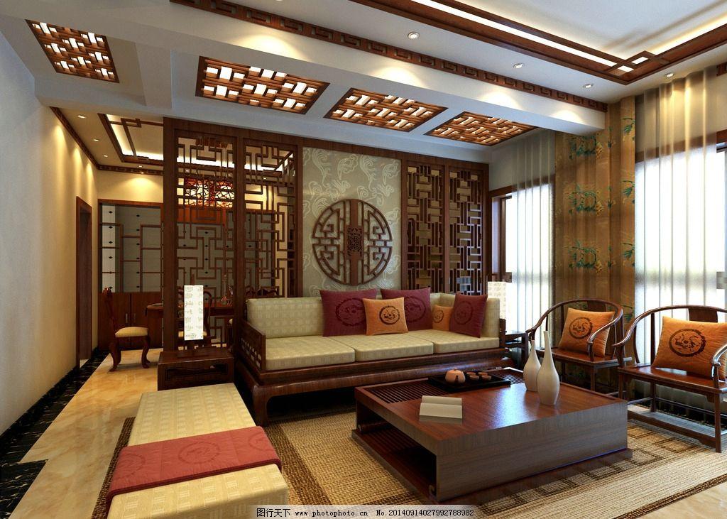 中式效果图 别墅 复式楼 沙发背景 吊顶 室内设计 环境设计 设计 环境