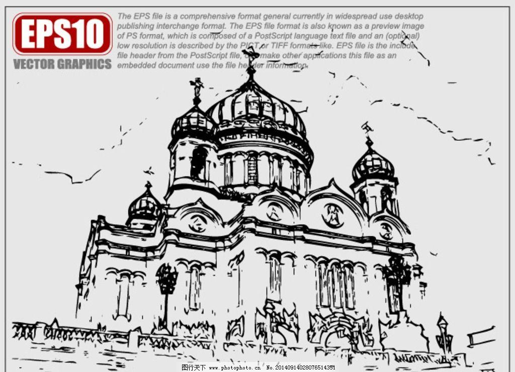 欧式建筑剪影图片图片