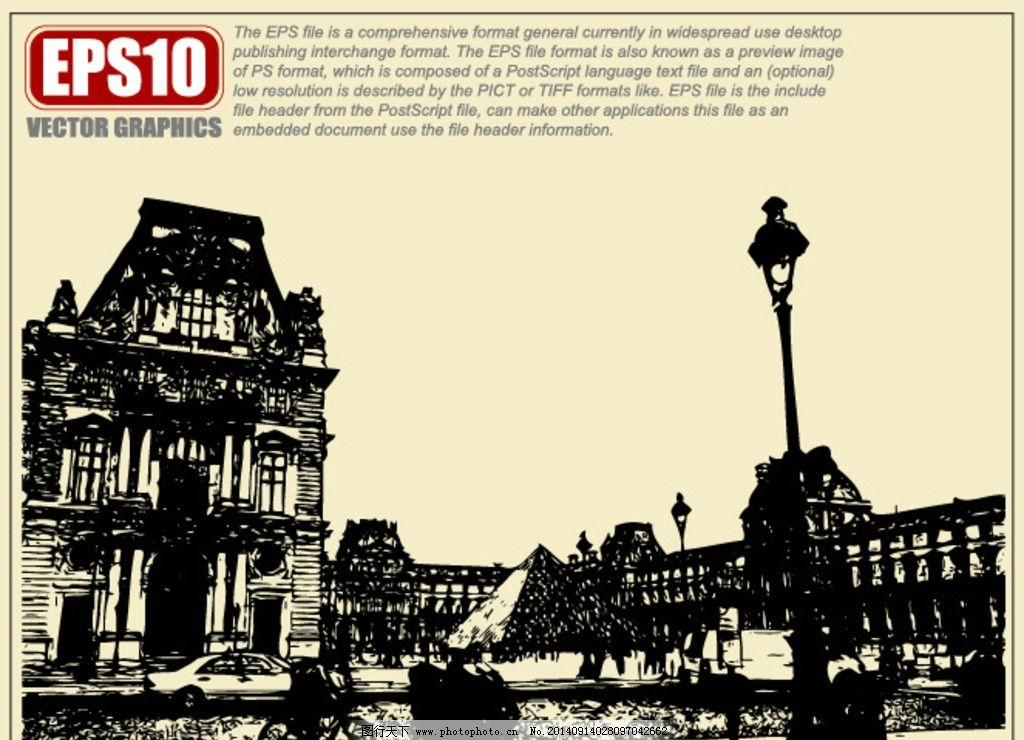欧式建筑剪影图片
