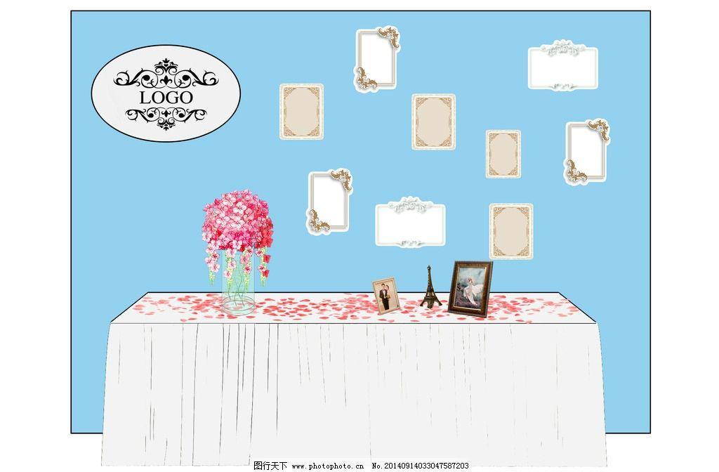 婚礼意境区图片