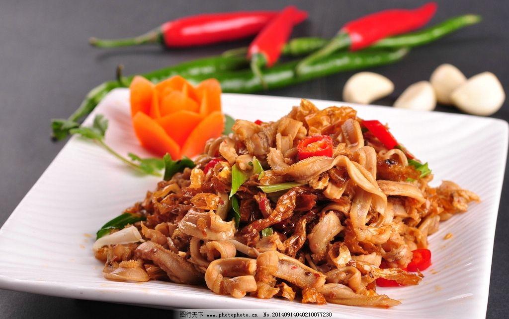 白椒脆牛肚美食,主食龙虾v美食菜健康饮食特色福清吃小图片图片