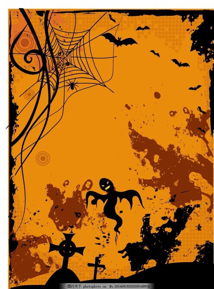 巫婆树枝简笔画