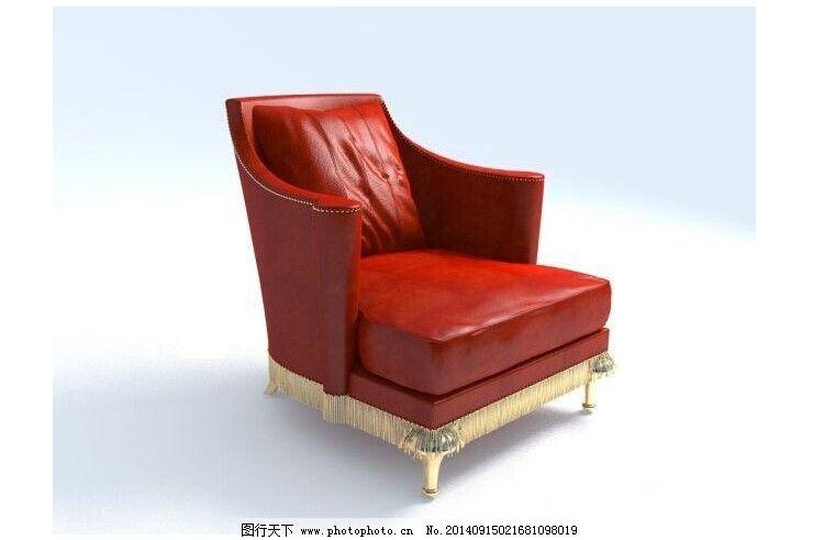 红色的欧式沙发模型