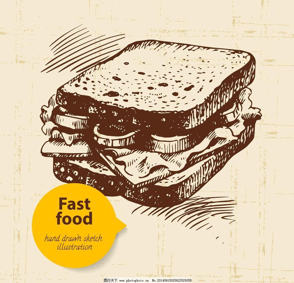 手绘食物 手绘 线稿 汉堡 快餐 插画 速写 素描 食物 咖啡厅 西餐