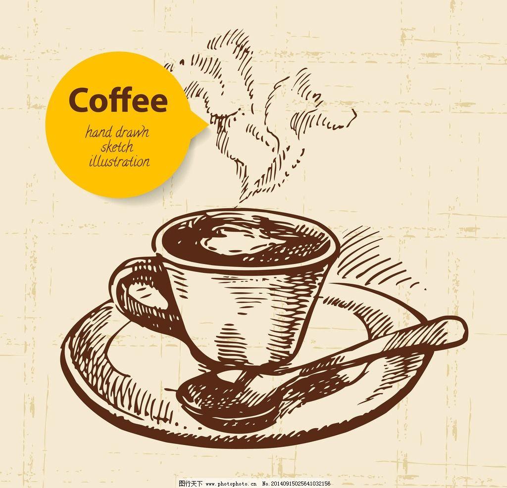 手绘食咖啡 手绘食物 线稿 插画 速写 素描 咖啡厅 西餐 矢量素材图片