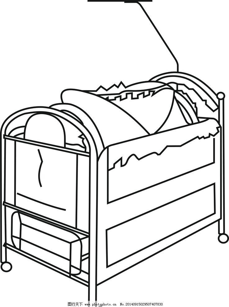 床简笔画带步骤